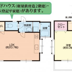 平塚市馬入本町間取り図2